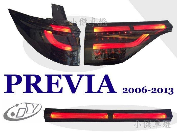 》傑暘國際車身部品《 全新  Previa 06-16年 LED 燻黑光柱 尾燈 後燈 PREVIA尾燈