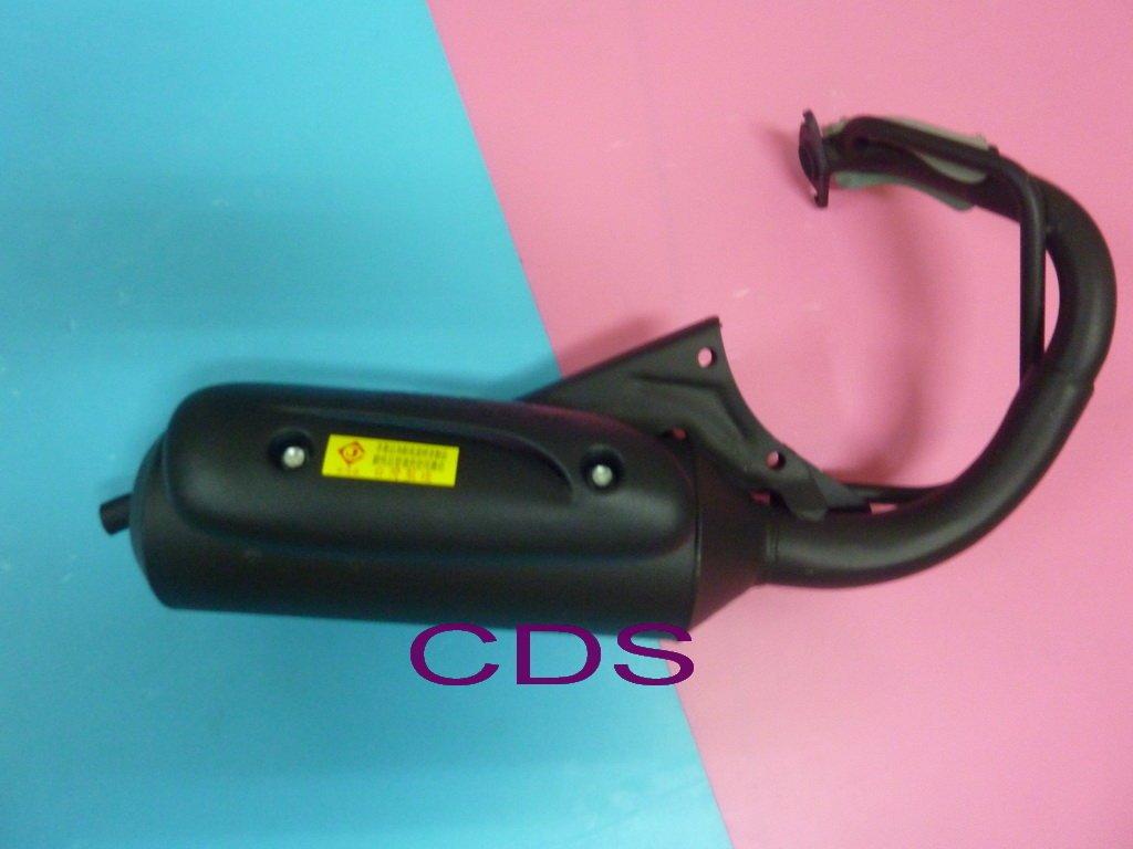 CDS(全新) 原廠型排氣管(附墊片) 三陽 DIDI-50/DIO-50三期(有回收管) 專用