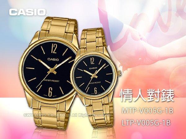 CASIO 卡西歐 手錶專賣店 國隆 MTP-V005G-1B+LTP-V005G-1B 指針對錶 不鏽鋼錶帶 黑 防水 全新品