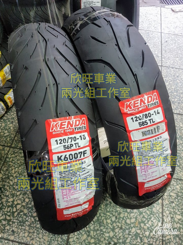 板橋 建大輪胎 K6007 120/70-15 (120/70/15 140/70-14)