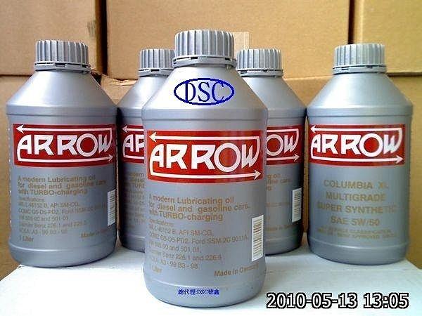 DSC德鑫-購買德國 ARROW 5w50機油12瓶( 3000元)送1組KILTER 259 工廠型 三用電錶