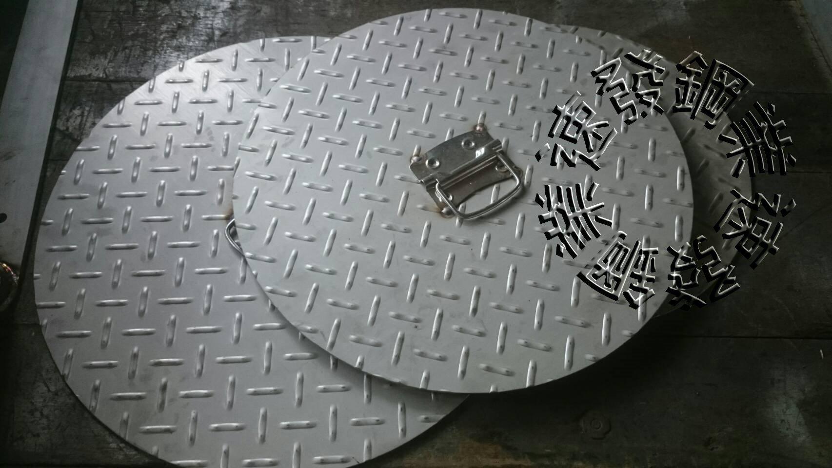 速發~不鏽鋼304白鐵正圓型止滑板水溝蓋板防臭腳踏板花紋鍍鋅板走道斜板蓋板水溝蓋水肥DIY~封板(化糞池蓋板)