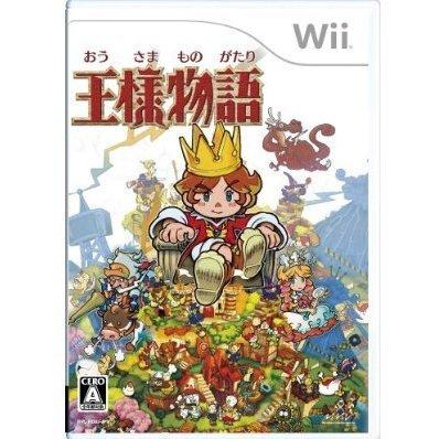 Wii日版全新未拆~《王國物語》~支援wii-u
