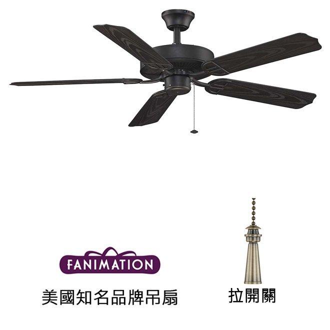 Fanimation Aire Decor 52英吋吊扇(BP230BL1)黑色 適用於110V電壓
