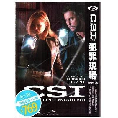 CSI Crime Scene Investigation Season 4 CSI 犯罪現場 第四季 第4季 4DVD