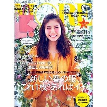 【熊麻吉影音 】MORE 4月號2017附SAZABY粉色雙面托特包&收納包(無附雜誌)