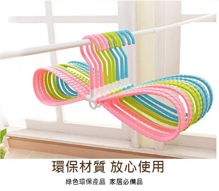 ❤心  館❤5入100元 大旋轉 防滑衣架 立體 塑膠 多用途衣架 乾濕兩用 鞋架 圍巾架 可調整角度