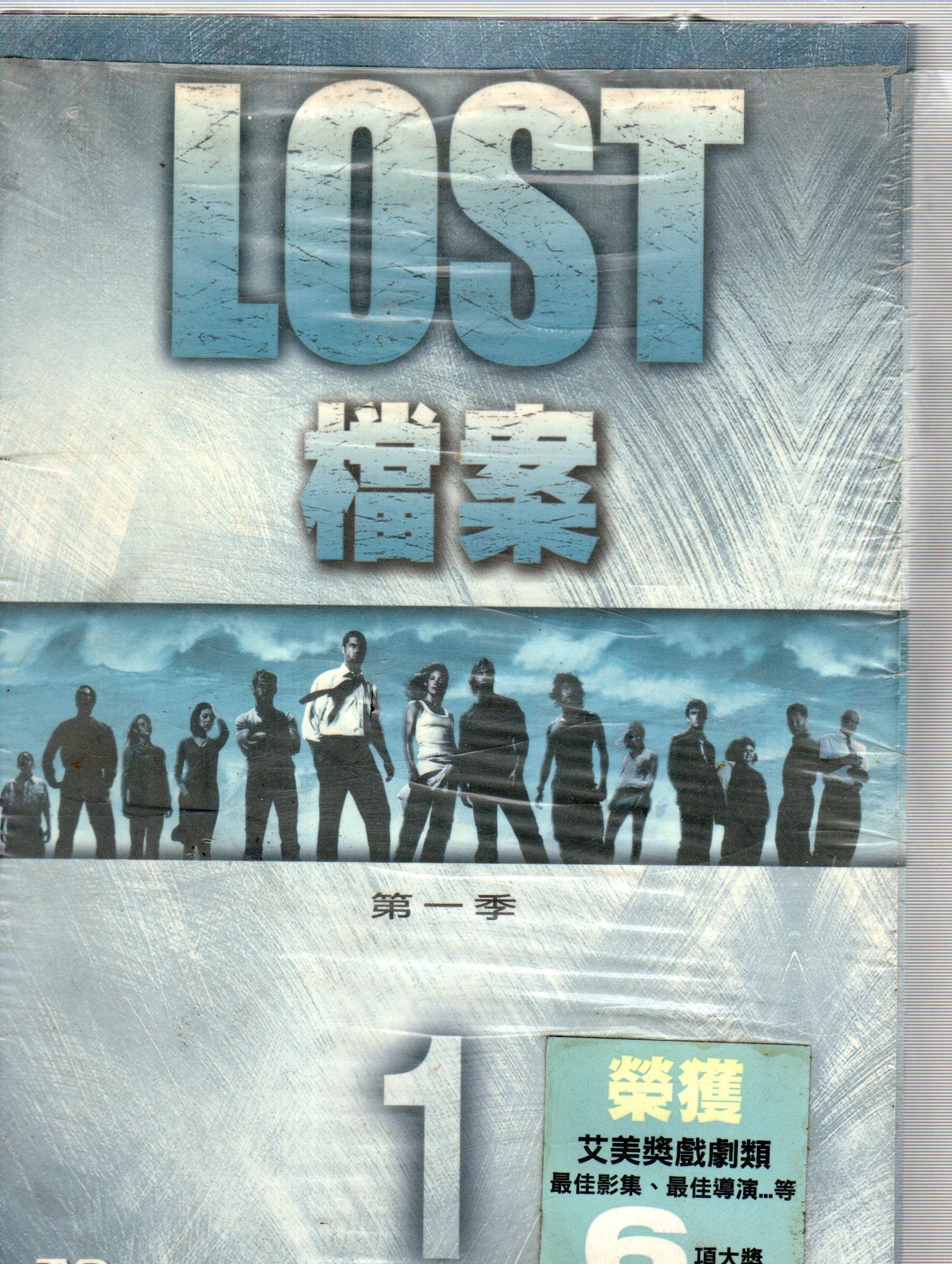 *老闆跑路*LOST檔案第一季 7碟裝DVD二手片,下標即賣,請看關於我