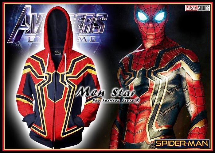【Men Star】免 復仇者聯盟4 終局之戰 奈米科技 蜘蛛人 彈力 外套 連帽外套 量子領域 媲美 stage