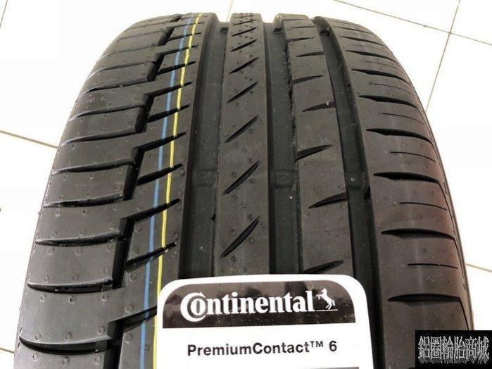 全新輪胎 Continental 馬牌 PremiumContac 6 PC6 CPC6 225/45-17 *完工價*