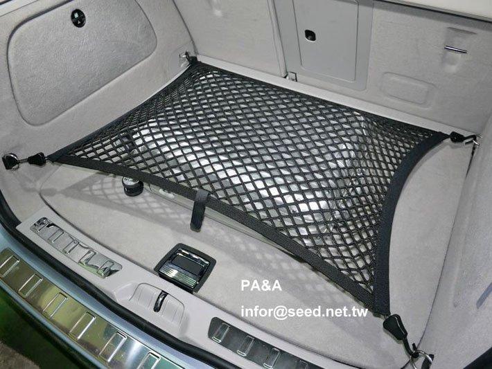 PA&A cargo net URBAN+ 都會進階版 後行李廂固定網 置物網 FIAT 500X 專用