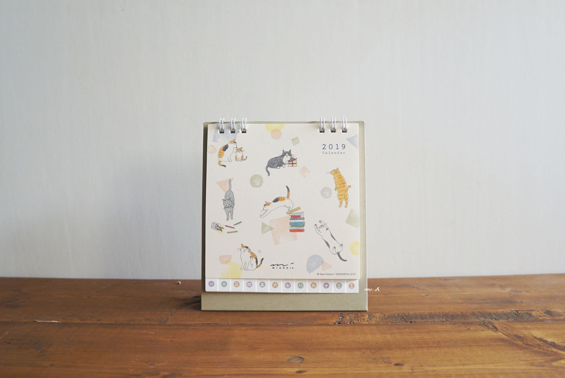 MH選物室 2019 MIDORI 有一隻貓  愉悅歐吉桑 桌上曆 桌上型 月曆 桌曆(S)