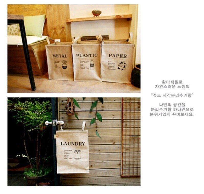 【銅板屋】* *5款 棉麻收納盒 方形 有蓋 收納籃 衣物收納 收納箱 純色 文青 可愛 文藝 北歐  韓