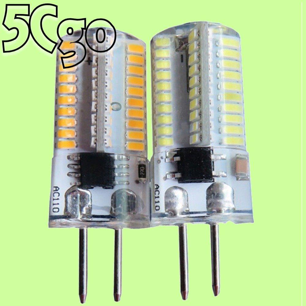 5Cgo【權宇】G5.3 3W粗腳LED燈珠220V 110V高亮矽膠3014玉米蠟燭燈泡14mm直徑×40mm總高含稅