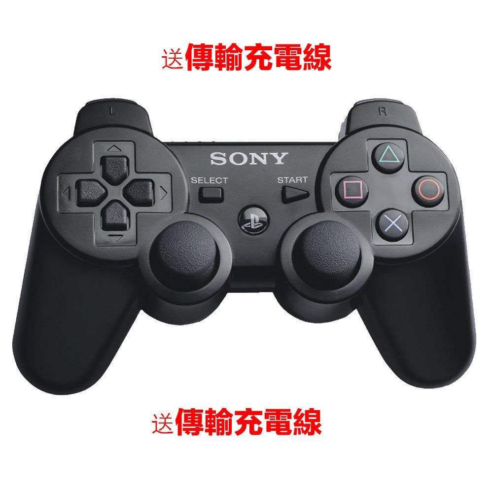 PS3手把 送傳輸線充電線 SONY原廠晶片 顔色隨機 無線 震動 手把 搖桿 控制器 真六軸 手柄 全新 保固