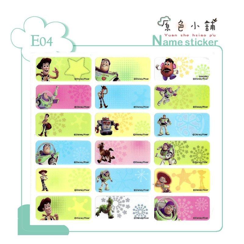 ☁️原色小舖☁️ E4 玩具總動員 3.0X1.3cm 165張 貼 學生貼