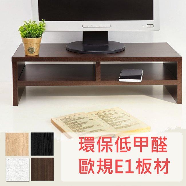 螢幕架 鍵盤架 架子 電腦桌【澄境】低甲醛環保材質雙層桌上架/螢幕架ST015電腦桌創意架子鞋櫃電視櫃茶几