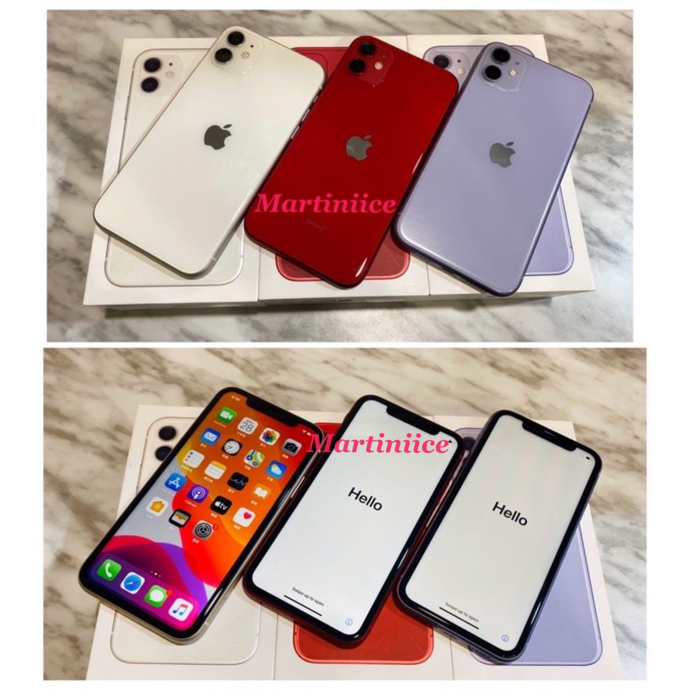 🌈二手機 台灣版 高CP值 iphone11 ( 6.1吋  128G )