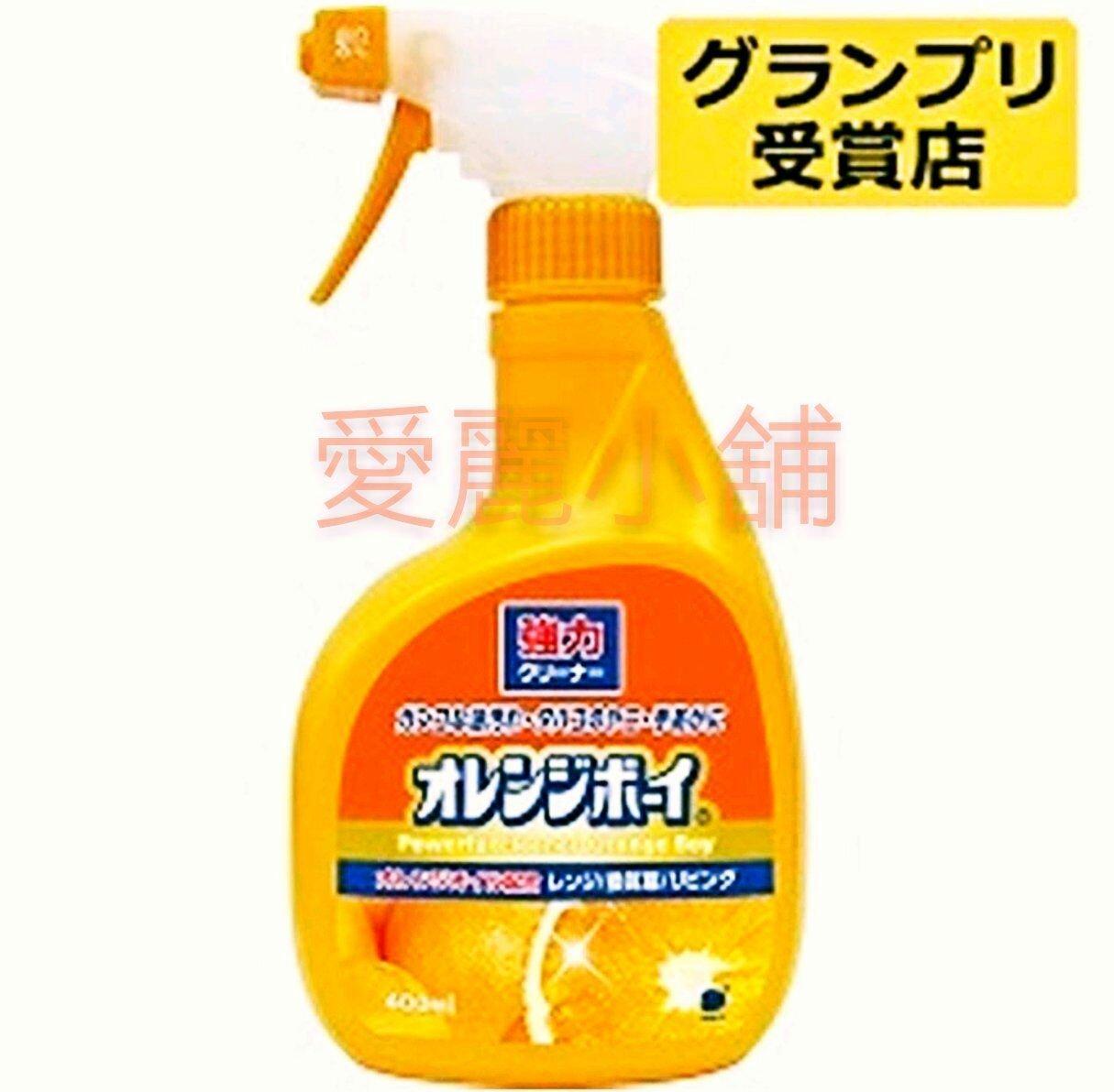 愛麗小舖※ 製 第一石鹼橘子除油強力泡沫廚房萬用清潔劑~400ml