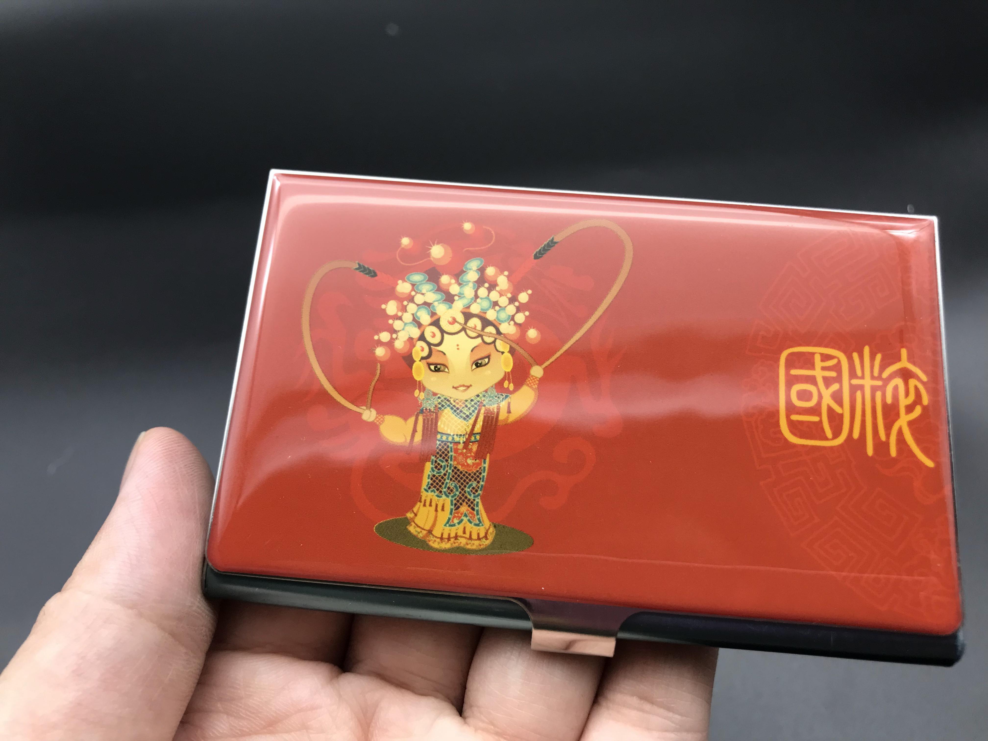 K-024 穆桂英 卡通京劇 拉絲名片盒 收納盒 銀行卡盒 卡包展會 男女 商務不鏽鋼名片盒名片夾 高檔金屬薄款