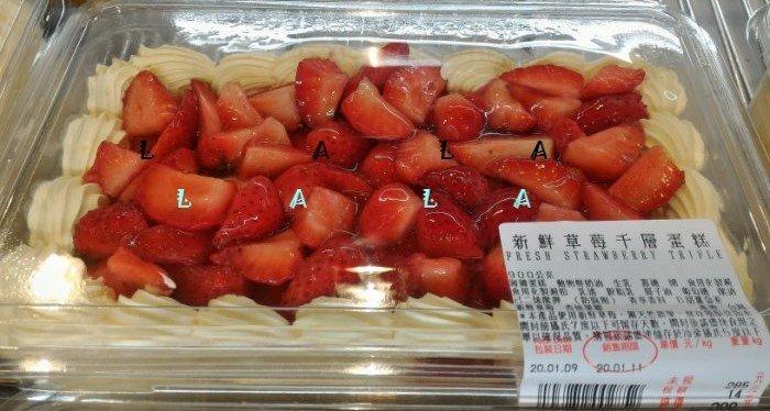新鮮草莓千層派蛋糕 900g COSTCO好市多代購