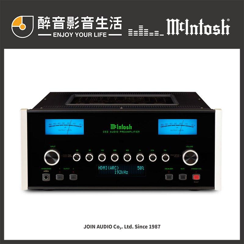 【醉音影音生活】美國 McIntosh C53 前級擴大機.DAC+唱頭放大+耳機放大.公司貨