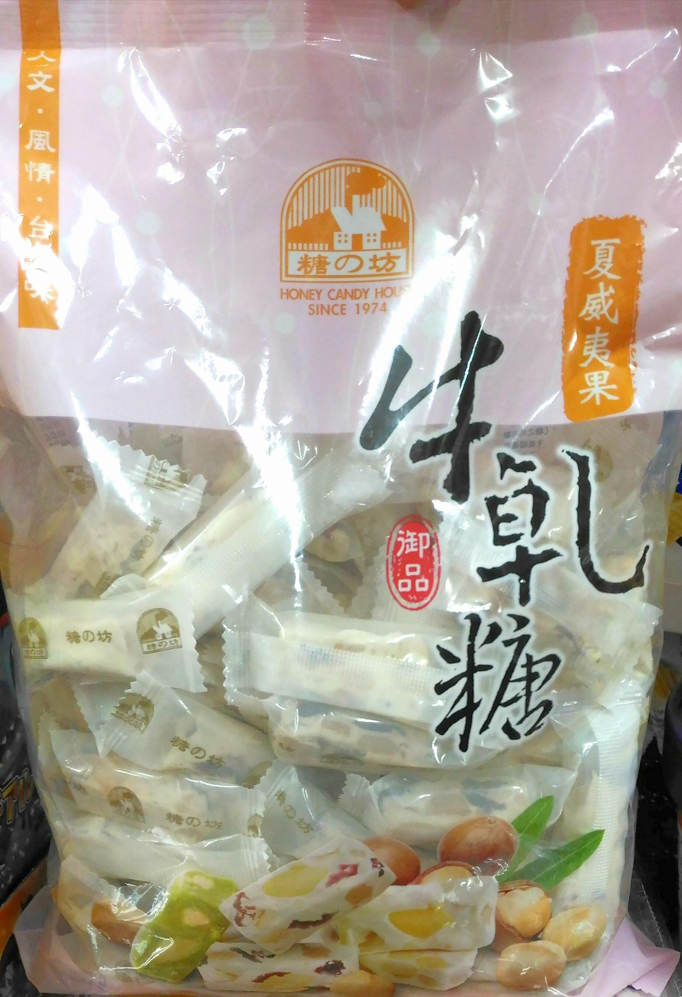 ☆°╮《艾咪小鋪》☆°╮台灣糖の坊(糖之坊/糖坊)原味夏威夷牛軋糖 / 蔓越莓夏威夷豆牛軋糖1000g~