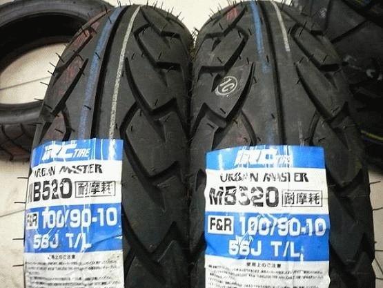 【崇明輪胎館】IRC MB520 100/90-10 10吋 機車輪胎 熱融胎 特價中 1500元