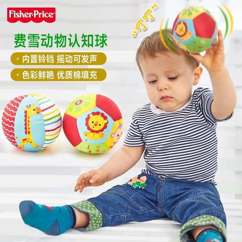 ( )FisherPrice費雪動物認知球六面球十二面球 布球 手抓球