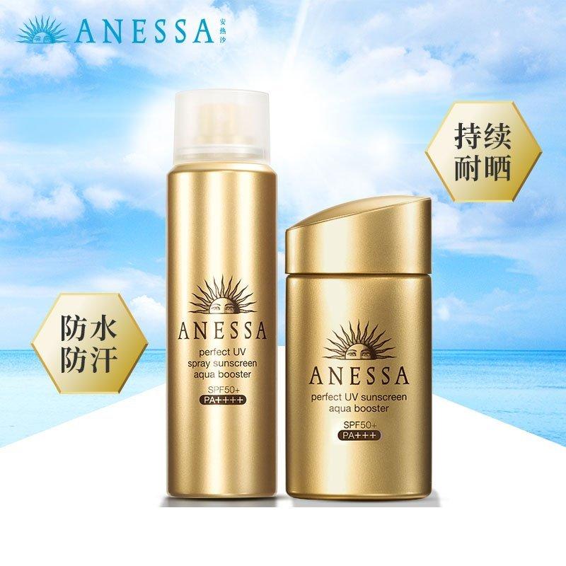 資生堂 ANESSA 安耐曬 防曬乳 防曬霜 防曬 金鑽 高效敏感肌防水抗UV超強防曬 60ml