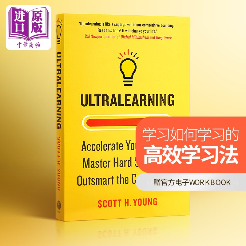 Ultralearning: Accelerate Your Career 超速學習 快速掌握高難度技能的9個步驟 英文