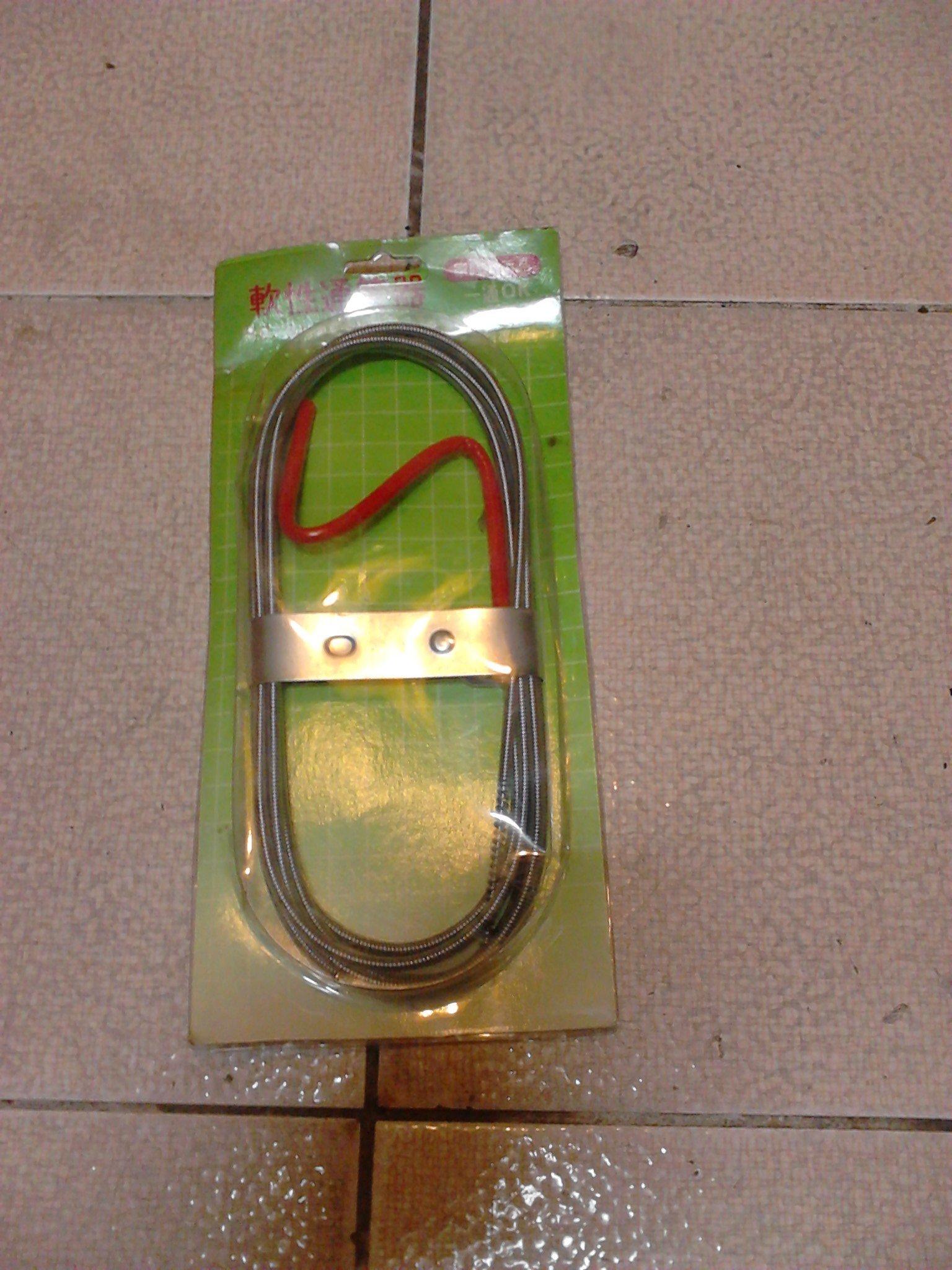 【強強三店】疏通管路器 通管器 清管器 排水管 疏通棒 通水管條