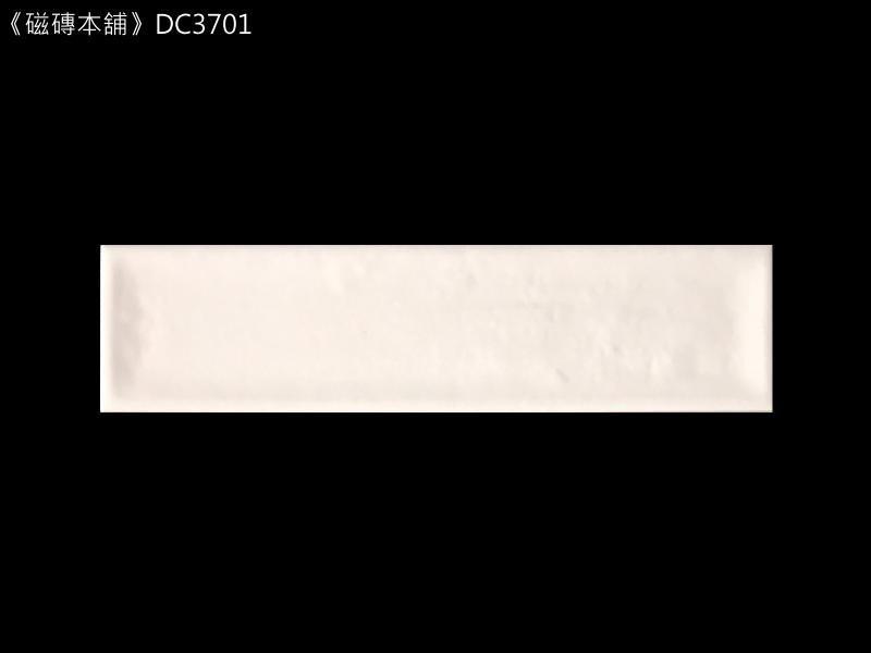 《磁磚本舖》西班牙進口 米白色DC3701 7.5 x 30公分 壁磚 造型牆 電視牆