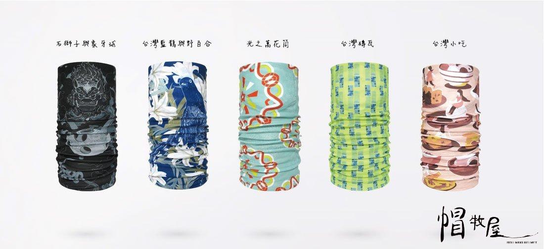 【帽牧屋】預購『台灣藍鵲與野百合』淨對流 抗pm2.5魔術頭巾 抗霾 霧霾 霾害 懸浮微粒 抗UV 吸濕排汗