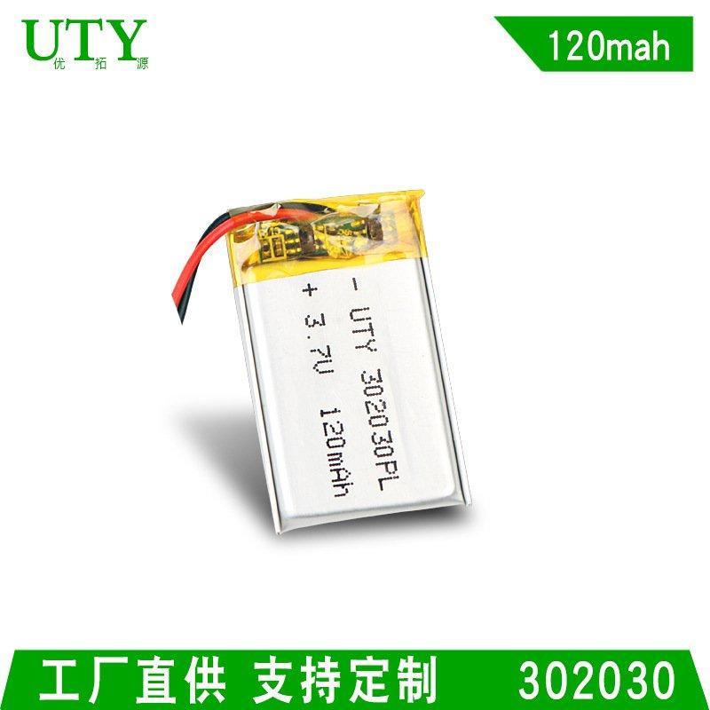 二顆起售 302030車載GPS定位器振動棒500mAh 3.7v鋰電池聚合物電芯廠家直銷