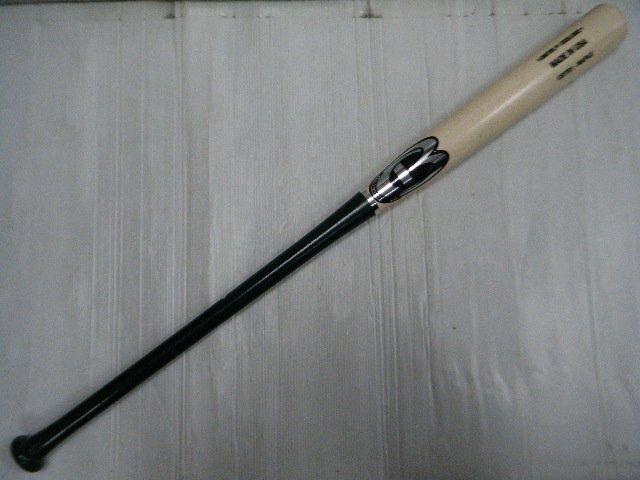 新莊新太陽 Cooperstown Bats CB 酷伯 職業用 楓木 壘球棒 CBTR1 原木墨綠 特3600