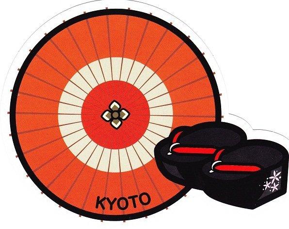 Ariel #x27 s Wish-2011 地域限定 款-京都郵便局 -第二彈-京都府蛇の目傘和服明信片卡片- 絕版品