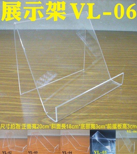 壓克力展示架(歡迎訂做) 書報架 書架 雜誌架 圖書架 書櫃 DM展示架 壁掛架 展示盒 收納箱 防塵箱 零售:壓克力板