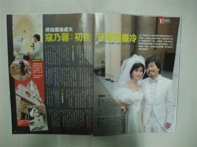 結婚 飯島 直子 前田亘輝(TUBE)と飯島直子の結婚[画像]離婚の真相と現在も独身の理由