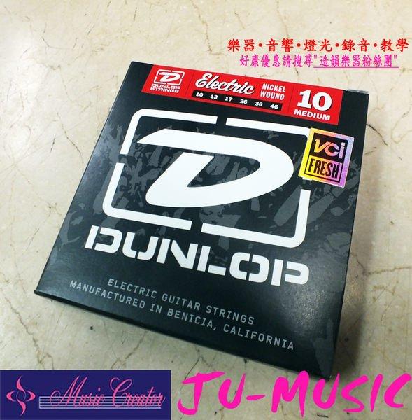 造韻樂器音響- JU-MUSIC - 美國 Dunlop DEN1046 鍍鎳 電吉他 弦 010 046 Nickel Wound