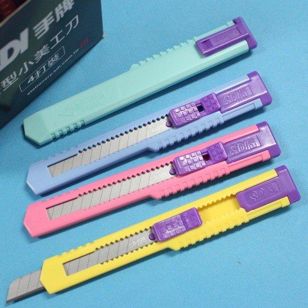 【含稅*10入組】SDI 手牌美工刀 0405D 小美工刀(小片) 經濟型 ( 出貨不挑色)