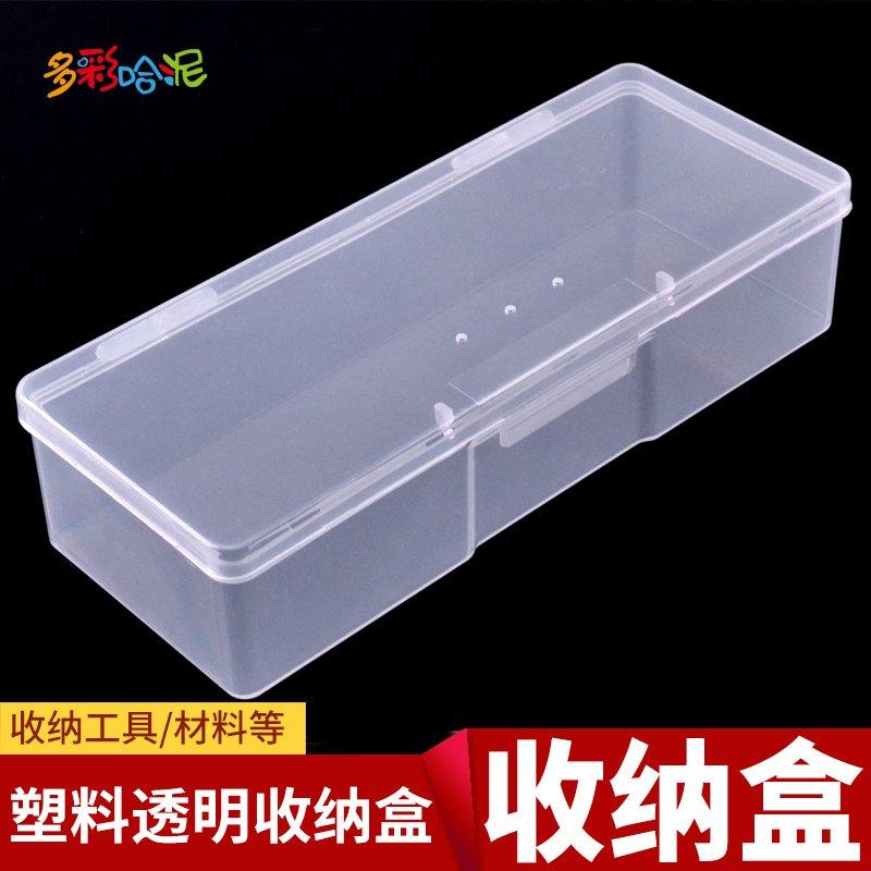 奇奇店-高達模型工具收納盒 雕塑工具盒 陶藝油泥工具盒 儲物零件 盒#用心工藝 #愛 #愛