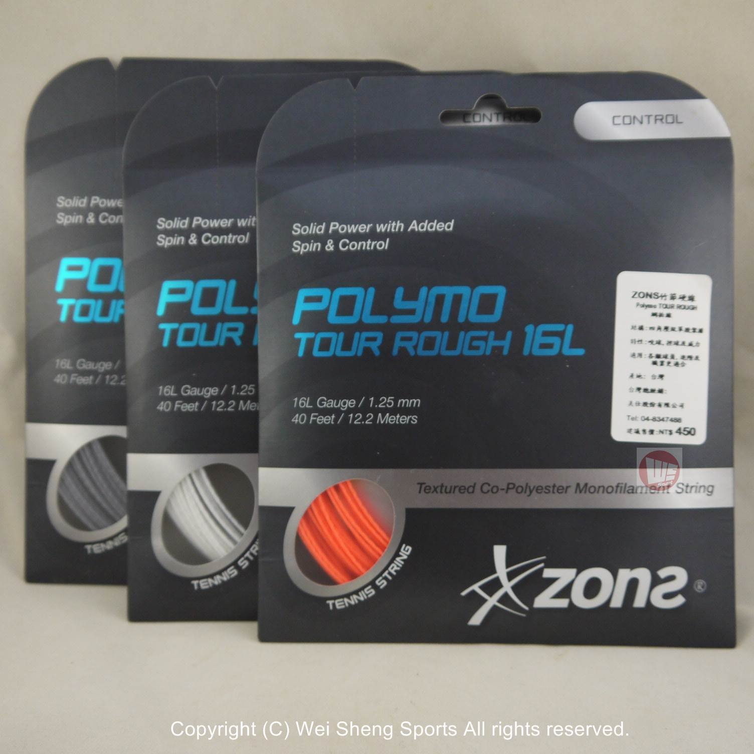 【威盛國際】ZONS 網球線 Polymo Tour Rough 16L 竹節硬線