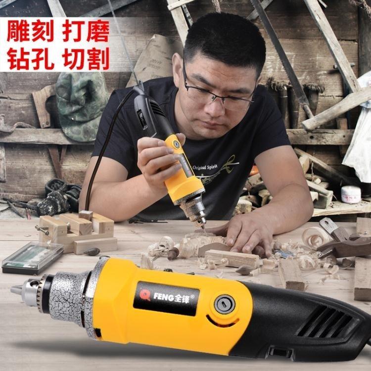 雕刻用品 玉石雕刻機迷你電磨筆小電鉆木雕根雕拋光電動工具打磨機頭電磨機-一件免運