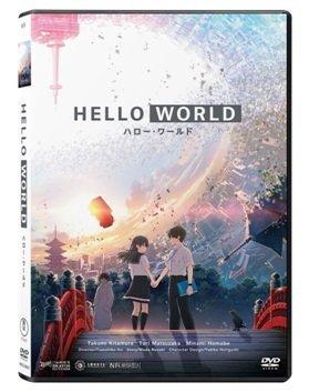 河馬音像 電影  刀劍神域  Hello World   [ DVD ] 全新正版~起標價=直購價110.3