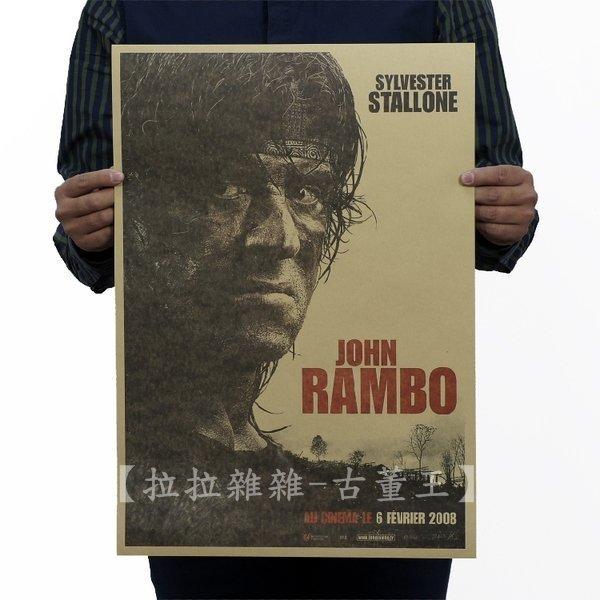 【貼貼屋】第一滴血IV 席維斯史特龍 懷舊復古 牛皮紙海報 壁貼 店面裝飾 電影海報 249