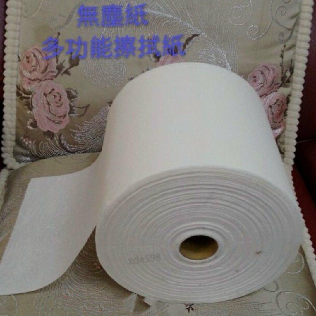 【3粒免 】多 擦拭布木漿擦拭無塵紙1KG 乾濕兩用紙抹布 廚房無塵紙  碗盤擦拭  工業用擦拭紙巾濕紙巾