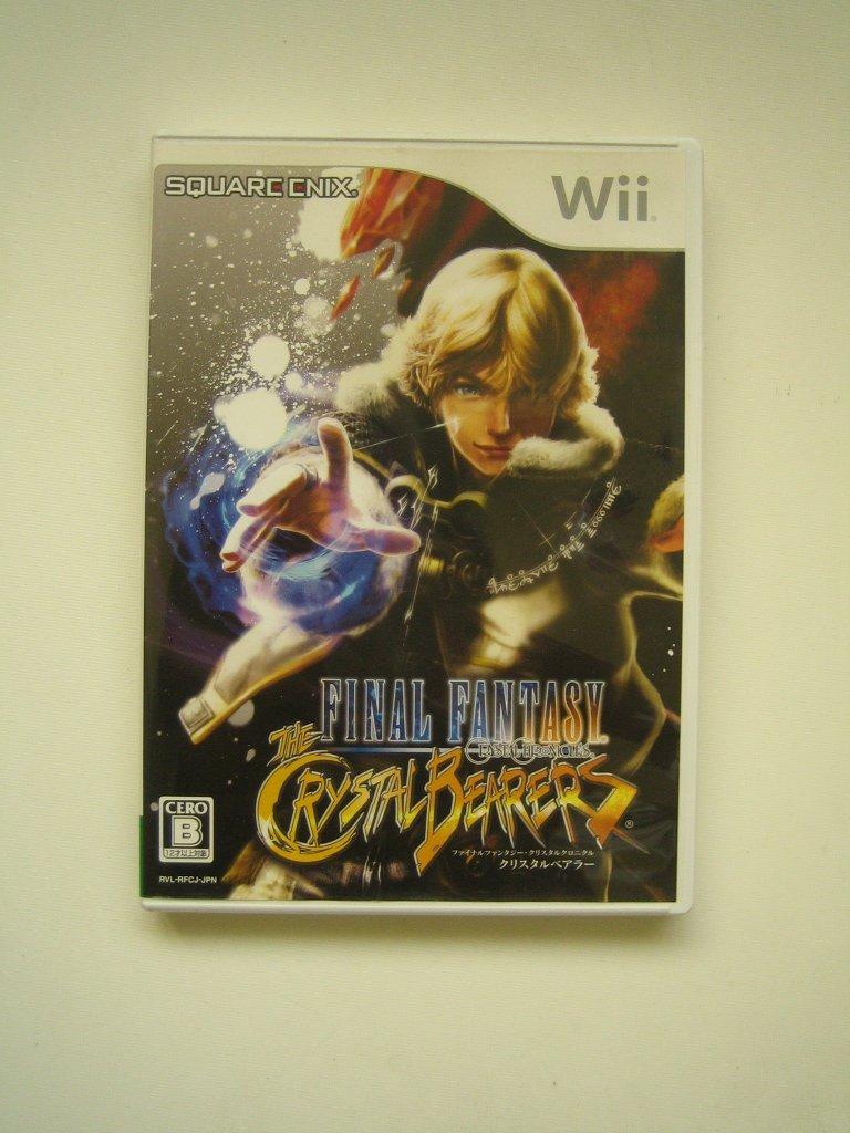 Wii 水晶編年史:水晶持有者  Final Fantasy