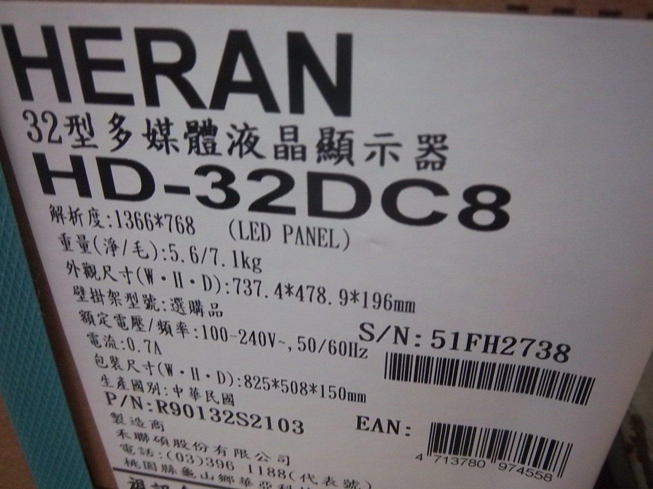 ~×~小資女孩~×~~×~ 貨HERAN禾聯 32型液晶電視3年 到府收送~ HD~32D