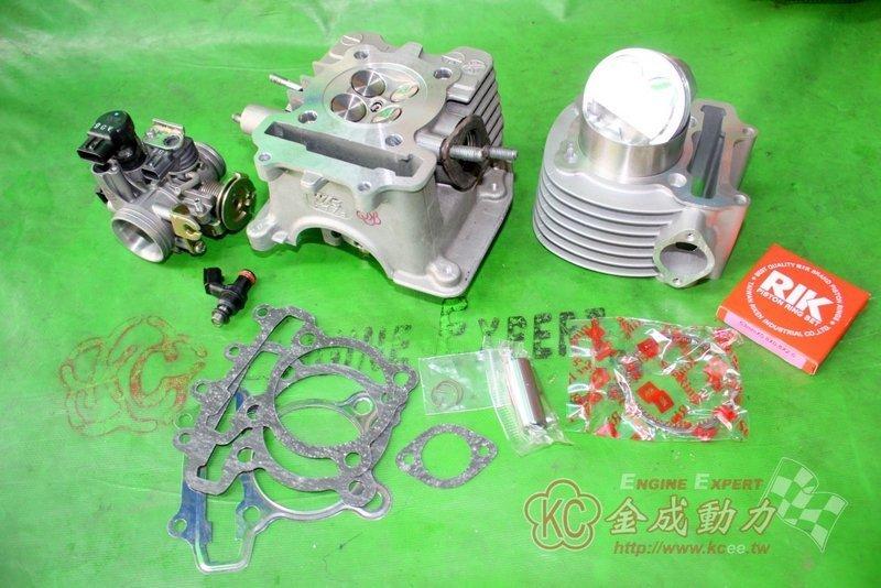 Jet-S=FZA/Fighter六代=HJA缸頭加大汽門+高凸+61~63缸=169~180cc直上套件組